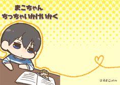 Adorable tiny Makoto ... Drawn by nko_f ... Free! - Iwatobi Swim Club, haruka nanase, haru nanase, haru, nanase, haruka, makoto tachibana, makoto, tachibana, free!, iwatobi