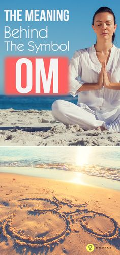 If you have enrolled yourself in a yoga class, it is most likely that you will start and end your regimen by chanting Om. It might be a simple practice, but it has a whole lot more to it. This article will tell you all about this tiny, yet powerful syllable – Om.