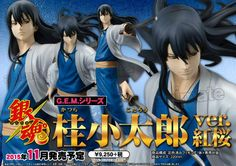 [GEM Series Gintama Katsura Kotaro ver. Benisakura Completed Figure] 6/26 (gold) 16:00 This is from reservation acceptance start Ani! Product details are worth checking out this page Ani →http://bit.ly/1dYvH7Y  # Gintama