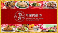 Chinese New Year Dishes, Chinese Food, Vol 2, Special Occasion, Beef, Asian, Cooking, Ethnic Recipes, Youtube