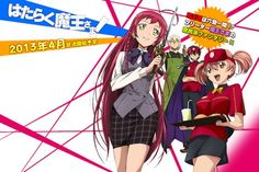 the devil is a part timer anime dub adds two more voice actors