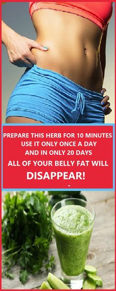 This incredible juice will melt your belly fat without training! It is also beneficial for acceleration of the complete metabolism and increasing your levels of energy.  How to lose fat | Flat stomach exercises | How to lose lower belly fat | Lower belly fat | Belly fat girl #howtolosefat #flatstomachexercises #howtoloselowerbellyfat #lowerbellyfat #bellyfatgirl