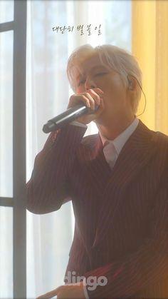 Profile View, Side Profile, Kim Hanbin, Ikon, Singer, Freedom, Liberty, Political Freedom, Singers