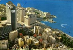 Phoenicia and Holiday Inn [1970s]