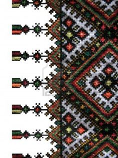 the boundary of the traditional Ukrainian cross-stitch Stock Photo - 12407318
