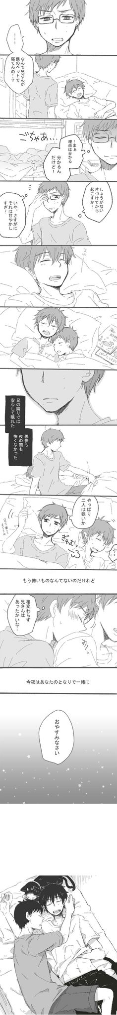 Tags: Anime, Bed, Pillow, T-shirt, Ao no Exorcist, Okumura Rin, Okumura Yukio