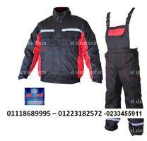 يونيفورم المصانع شركة السلام لليونيفورم 01118689995 Motorcycle Jacket Jackets Fashion