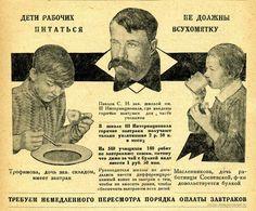 Журнал «Советское фото», 1931 год. Похожее