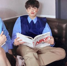 Pentagon Wooseok, Lean On Me, How To Speak Korean, Guan Lin, Lai Guanlin, Jung Woo, Ha Sungwoon, My Boo, Cube Entertainment
