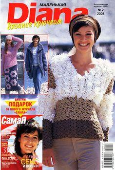 Diana.Mal.2005.02 – magda111a – Picasa tīmekļa albumi