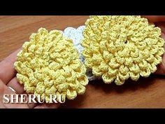 How To Crochet Fluffy Flower Урок 9 Вязание цветка на плоской основе с навязкой - YouTube