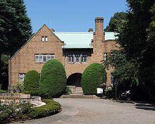 Mitsubishi Seikado Bunko art museum