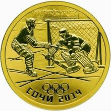 "Coins and Banknotes  50 rubles - Ice hockey  The reverse side of the gold 50 Roubles coin ""Ice hockey"" depicts the relief image of hockey players. The inscription in the lower part says ""СОЧИ 2014"" (SOCHI 2014) and the image of five Olympic rings over it."