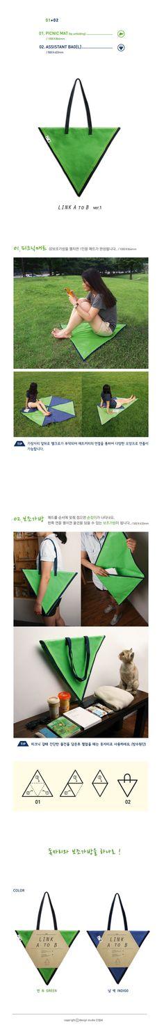 picnic mat +  assistant bag, by minsujoung.c