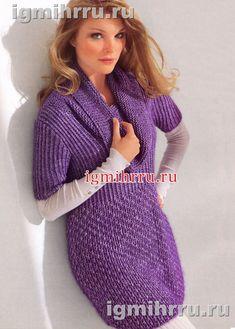 Фиолетовая туника с кокеткой в резинку. Вязание спицами