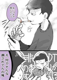 三男「上二人に教えたら練習し始めた」※年中松・喫煙描写あ...