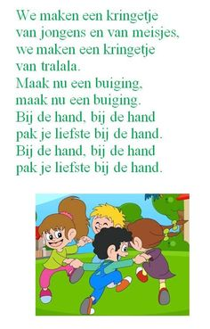 Educational Leadership, Educational Technology, Mobile Learning, Kids Learning, Learn Dutch, Dutch Language, Learning Quotes, Primary Education, Chant