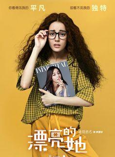 Pretty Li Hui Zhen / She Was Pretty China 2017 Drama / Episodes: 40 / Genre: Romance, City, Comedy, Melodrama O Drama, Drama Fever, Drama Film, Korean Drama List, Korean Drama Movies, Live Action, Series Poster, Closer Quotes Movie, Chines Drama
