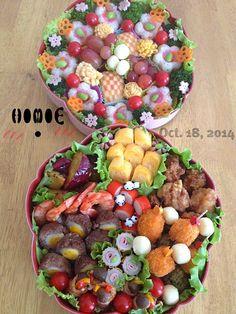 Cute Food, Good Food, Cute Bento Boxes, Creative Food Art, B Food, Bento Recipes, Cute Kitchen, Picnic Foods, Food Humor