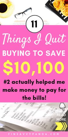 How To Stop Buying Things: 11 Things I Stopped Buying To Save Money - Finsavvy Panda