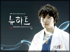 7 Photos that prove Ji Sung was the master of disguise before Kill Me, Heal Me3. Lee Eun Sang in New Heart   Lee is a resident heart surgeon who recently graduated from medical school. He wears traditional sterile scrubs and a doctor's jacket in this photo. I'm not too fond of the medical field, but you have to admit that this outfit is even cleaner cut than number 1.