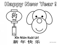 Cute Little Dog Made From Circles And Ovals Coloring Sheet For Chinese New Year Lunar