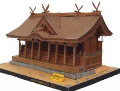 Ancient Japanese Shrine Paper Model - by Suita City Museum - == -  This Ancient Japanese Shrine paper model is offered by By Suita City Museum. A perfect model for Dioramas, School Works, RPG and Wargames.
