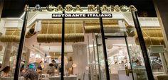 La Casa Bianca, cocina tradicional italiana - http://www.absolutbcn.com/archives/2016/01/27/la-casa-bianca-cocina-tradicional-italiana/