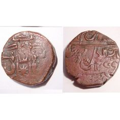 Awadh coin - Rare Indian Coin Antique Coins, Thing 1, Prefixes, Notes, Indian, Personalized Items, Report Cards, Notebook