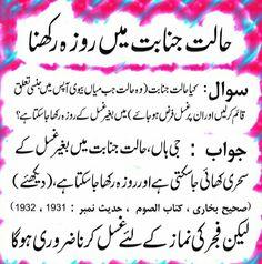 Hadith Quotes, Allah Quotes, Urdu Quotes, Islamic Inspirational Quotes, Islamic Quotes, What Is Islam, Juma Mubarak, Islamic Information, Feelings Words