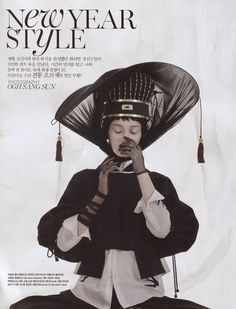 """Fashion on the Couch: Editorial Vogue Korea January 2015 """"New Year Style"""" Feat. Sera Park, Yun Young Bae By Sang Sun Ogh Vogue Fashion, China Fashion, Look Fashion, Fashion Design, Korean Traditional, Traditional Outfits, Character Inspiration, Character Design, Modern Hanbok"""