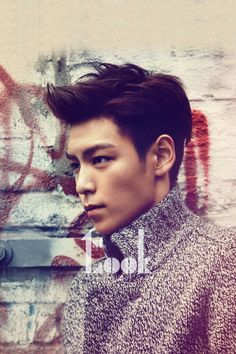 top for 1st look