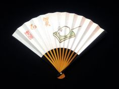 Japanese Hand Fan Happy New Year Year of Mouse by VintageFromJapan, $9.50