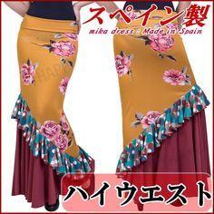 #Flamenco Skirt