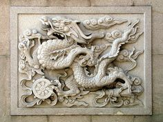 """Wall carving, Tianming Si, Changzhou, China"" by DaveLambert 