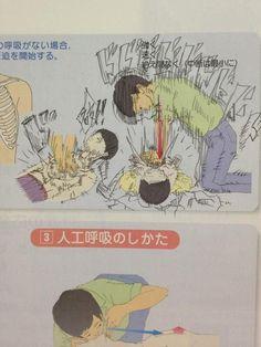 日本學生的課本塗鴉,完全顛覆你的想像!