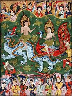 Adam on a dragon, Eve on a peacock Expelled from Paradise. 1550s Book of Omens called the Fālnāmeh. Safavid. Tabriz, Iran.