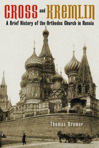 Cross-Kremlin-Orthodoxy: Conservative (Non)Moments Near Catholiclandia