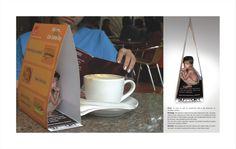 support-for-homeless-children-homeless-children-appeal-tent-card-media-46082-adeevee.jpg (4724×2984)