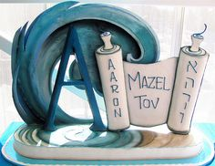 Bar Mitzvah at the Beach Cake.