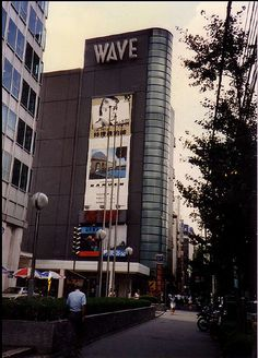 The Wave music store in Roppongi