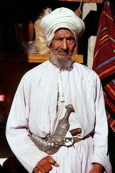 Omani man with traditional khanjar (dagger)