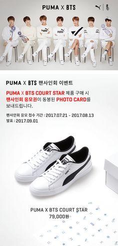 PUMA x BTS  Court Star