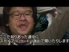 ザ・ノンフィクション 京大卒34歳ニート - YouTube