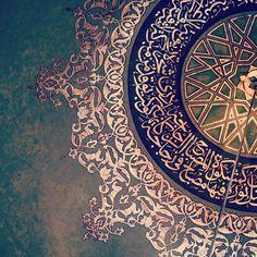 The Illuminator - The Acolyte - Gifts - Islamic Center of America - Dearborn, MI Arabic Calligraphy Art, Beautiful Calligraphy, Arabic Art, Caligraphy, Arabesque, Art Arabe, Motif Oriental, Arabic Pattern, Arabic Design