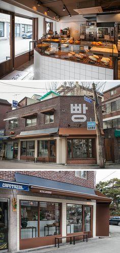 Bistro Interior, Bakery Interior, Retail Interior, Shop Interior Design, Store Design, Cafe Restaurant, Restaurant Design, Facade Design, Exterior Design