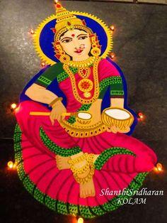 #kolam#god#annaporani#pink#blue#green#yellow#rangoli
