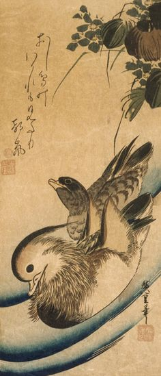 Mandarin Ducks Series: Birds and Flowers Utagawa Hiroshige (Japan, Edo, 1797-1858) Japan, first half of 19th century, reproduced early 20th century Prints; woodcuts Color woodblock print, reproduction 15 x 6 3/4 in. (38.1 x 17.1 cm) Los Angeles County Fund (26.15.13) Japanese Art