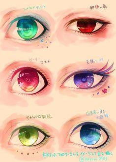 [Drawing] Eyes