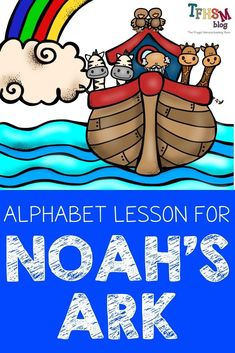 A complete Noah's Ark alphabet lesson for preschool: teach letter identification, matching upper and lower case letters, and practice fine motor skills with cutting and pasting. #freehomeschoolcurriculum #homeschoolforfree #noahsark #preschoolprintables #freepreschoollessons #freepreschoolbiblelessons #preschoolbiblelessons #alphabetlessonsforpreschool #preschool Preschool Bible Lessons, Free Preschool, Preschool Printables, Preschool Ideas, Toddler Bible, Free Homeschool Curriculum, Letter Identification, Teaching The Alphabet, Lower Case Letters